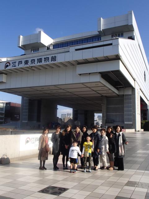 江戸東京博物館入口にて参加者の皆様と