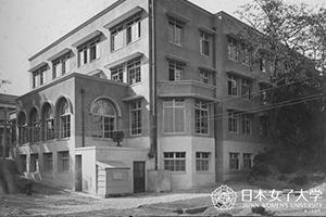 jwu_historical_photograpfs_41