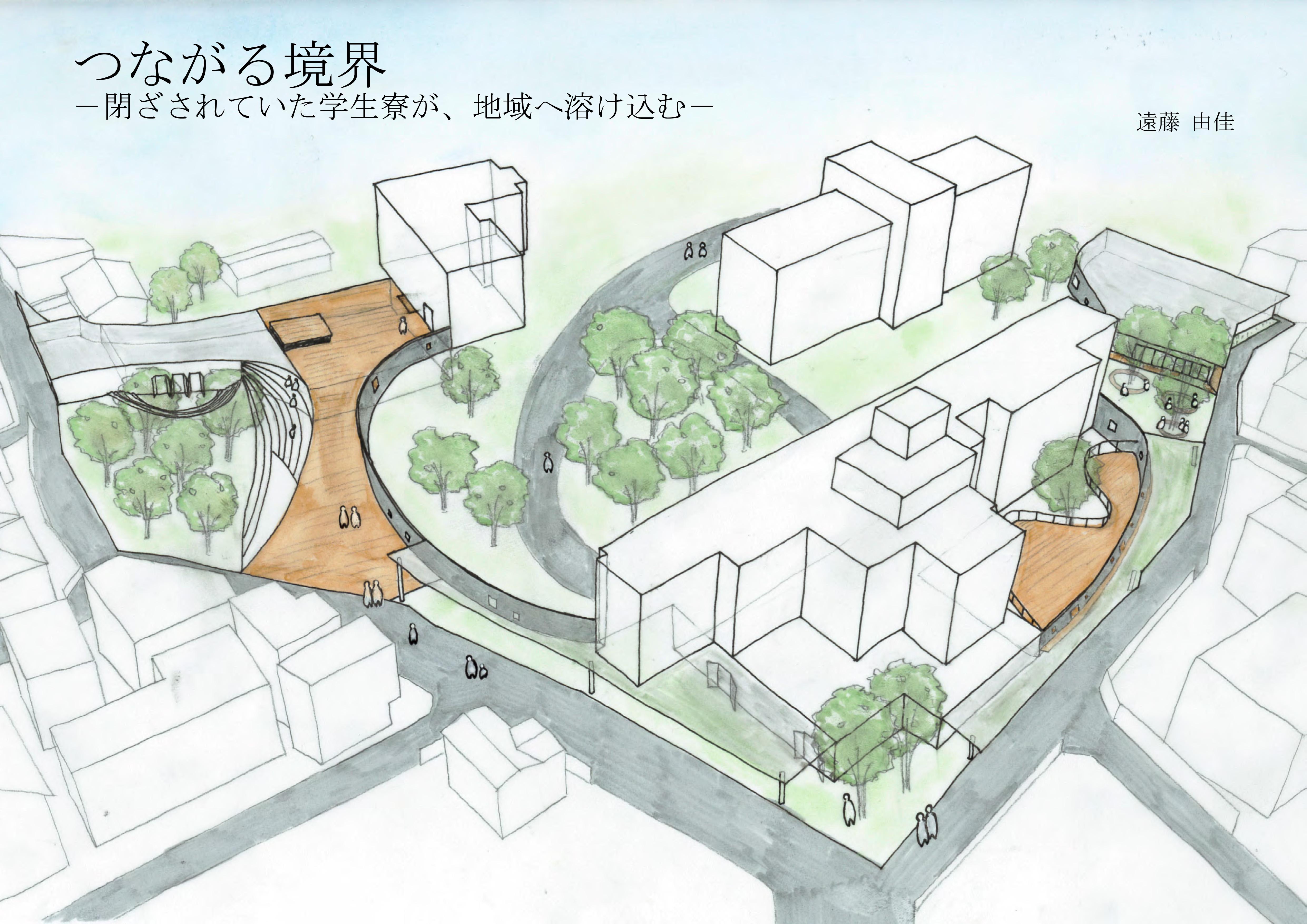 遠藤由佳 pdf-1