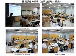 Microsoft Word - 講座の写真.docx
